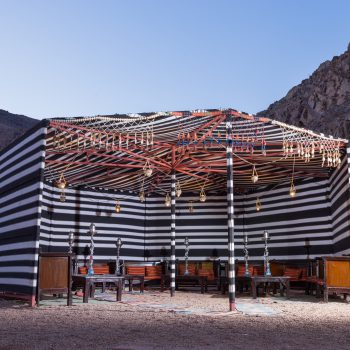 El Wekala Resort Taba Heights Mountain Tent