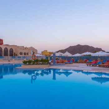 El Wekala Aqua Park Taba Heights swimming Pool